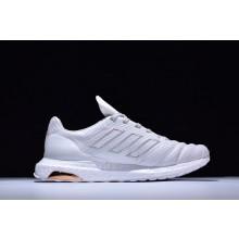 Adidas Ultra Boost Copa 17.1 White