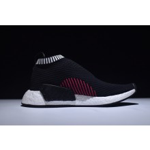Adidas NMD City Sick 2xKith Naked Black