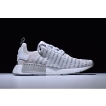 Adidas NMD R1 Japanese White