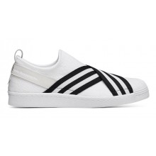 Adidas Superstar Slip On Mountaineering White