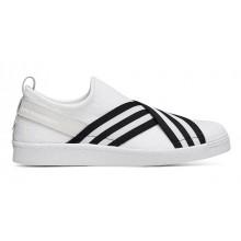 Adidas Superstar Slip On Mountaineering White