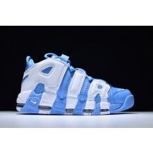 Nike Air More Uptempo Sky Blue