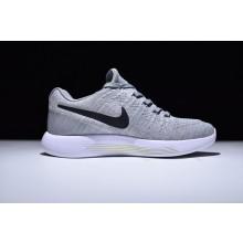 Nike LunarEpic Flyknit 2 Grey